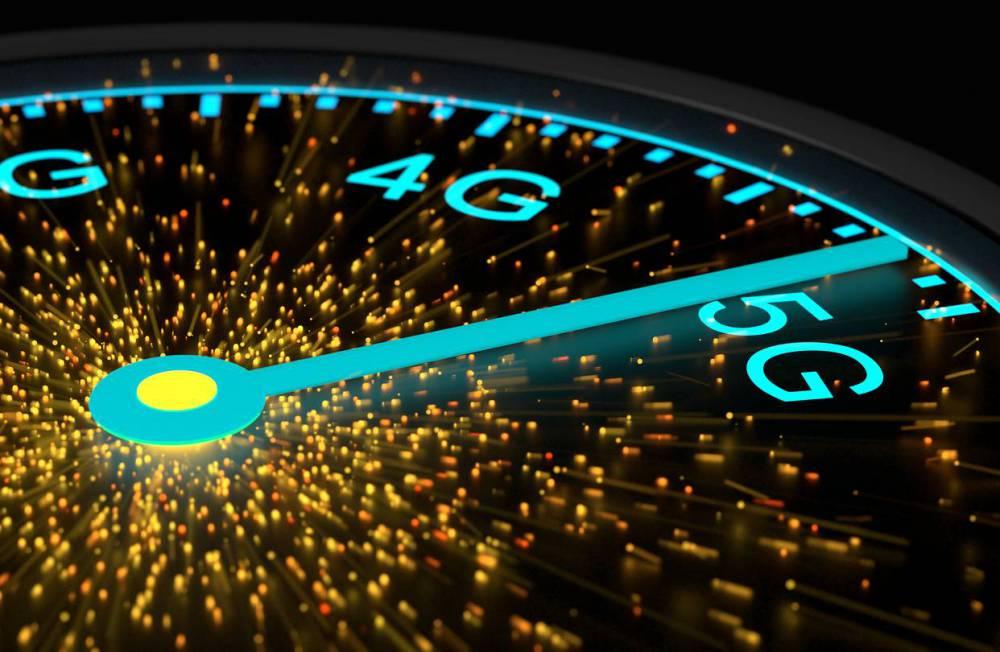 Szwajcaria: Ruszyła pierwsza na świecie komercyjna sieć 5G